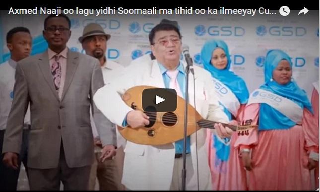 Daawo Axmed Naaji oo lagu yidhi Soomaali ma tihid oo ka ilmeeyay Cunsuriyad wayn oo lagula kacay oo afka furtay.