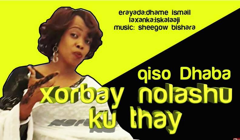 Daawo Khadra Sinimo oo Hees yaab leh ku karbaashtay Saygeedii Mursal Muuse.