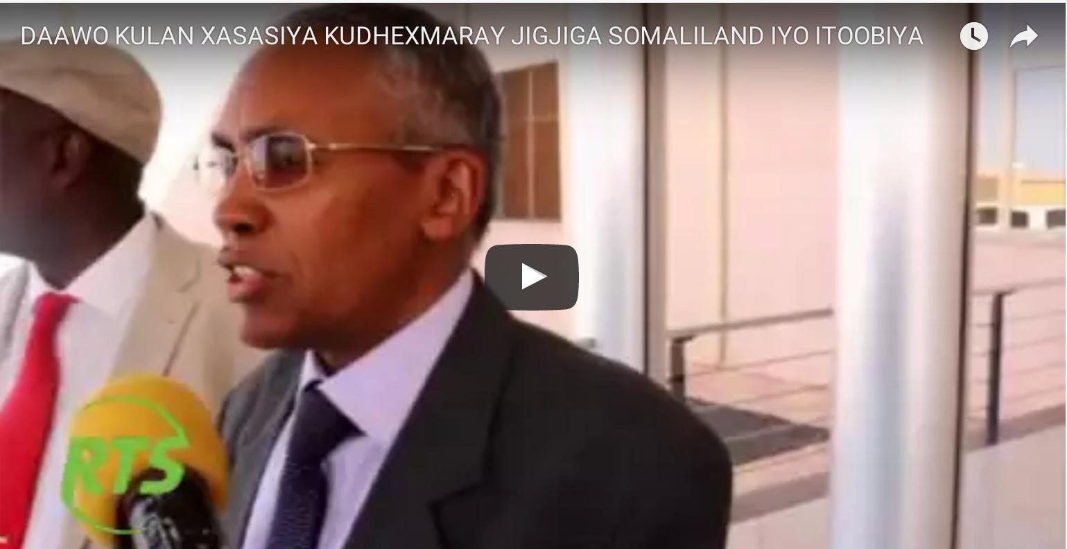 Daawo khudbadaha beentii Jigjiga - Wasiiradda Somaliland iyo Cabdi Ileey