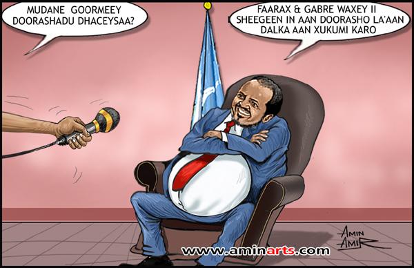 <span>Wardegdega Sirculus </span>  Garguurte oo Ethiopia ku saxiixay inuu Turkey ka saaraayo Somalia iyo qodobo halisa ?